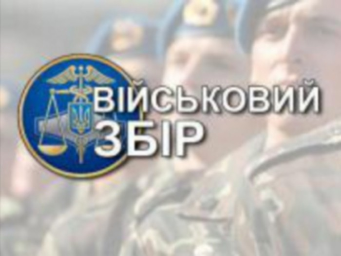 military_duty