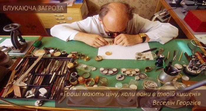 Blukayucha-zahroza-Pro-pytannya-vyznachennya-bazy-dlya-narakhuvannya-PDV-v-chastyni-zastosuvannya-zvychaynoyi-tsiny-01