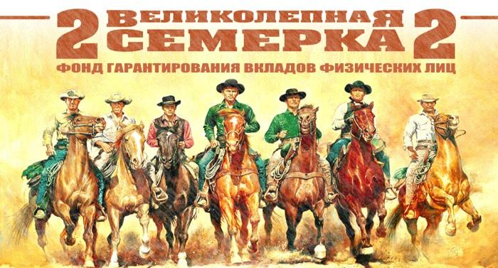 FHVFO-vcherhove-vyznachyv-perelik-svoyikh-vasaliv-01