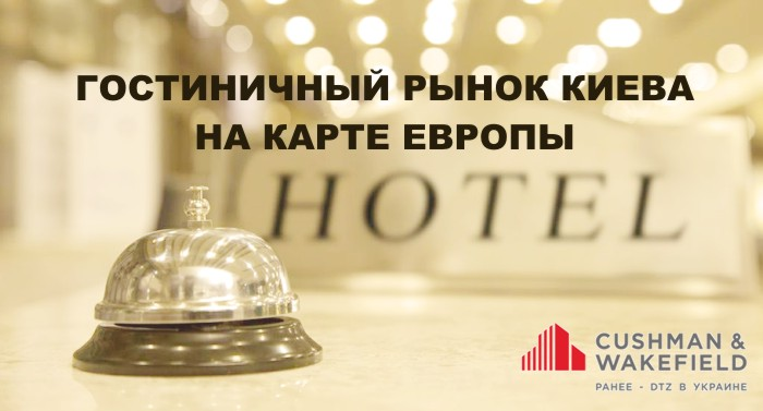 Hotel-market-in-Kiev-on-the-map-of-Europe