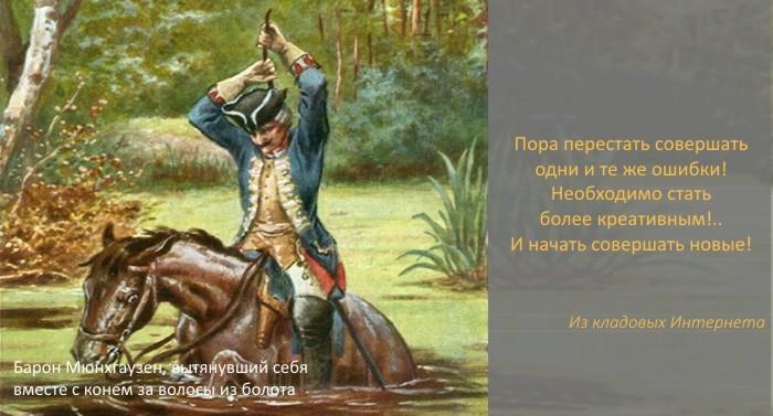 Intervyu-Igorya-Bilousa-samobichevaniye-bez-pokayaniya