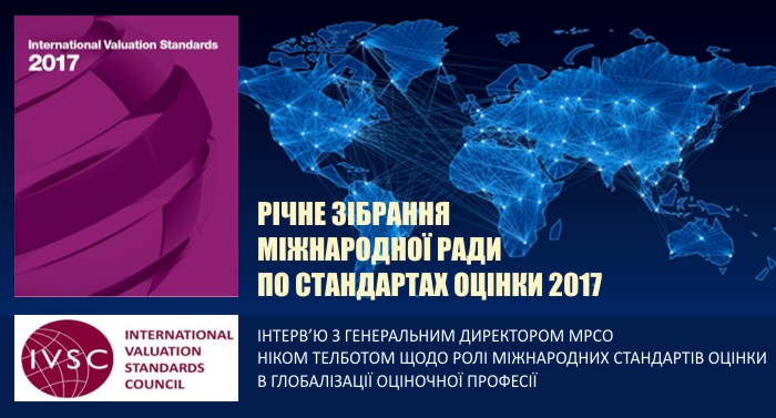 Nik-Telbot-Rol-Mizhnarodnykh-standartiv-otsinky-v-hlobalizatsiyi-otsinochnoyi-profesiyi
