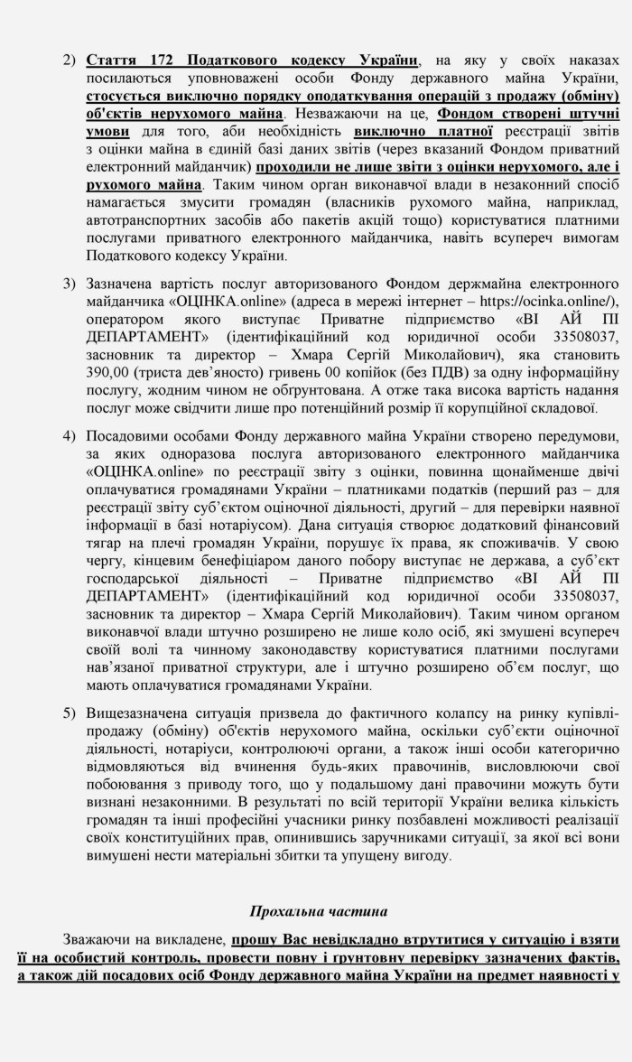 Appeal-to-Prime-Minister-of-Ukraine-Volodymyr-Groisman-05