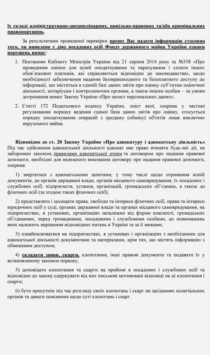 Appeal-to-Prime-Minister-of-Ukraine-Volodymyr-Groisman-06