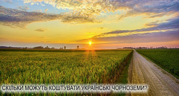 Forecasted-value-of-agricultural-land-in-the-regions-of-Ukraine-01