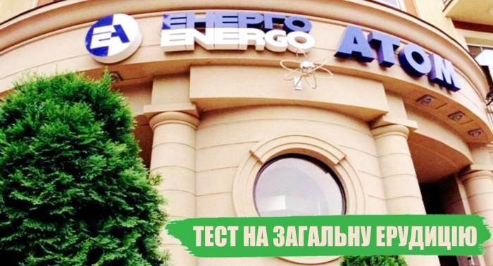 Ilyuziya-vyboru-abo-istoriya-pro-nayprozorishyy-tender-na-Prozorro-1