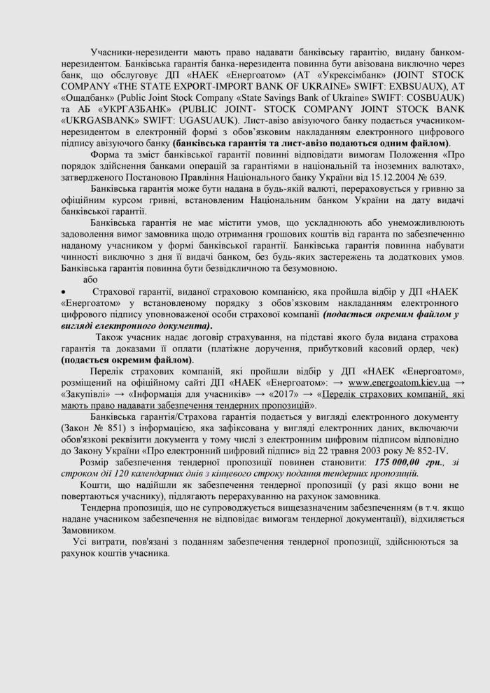 Ilyuziya-vyboru-abo-istoriya-pro-nayprozorishyy-tender-na-Prozorro-5