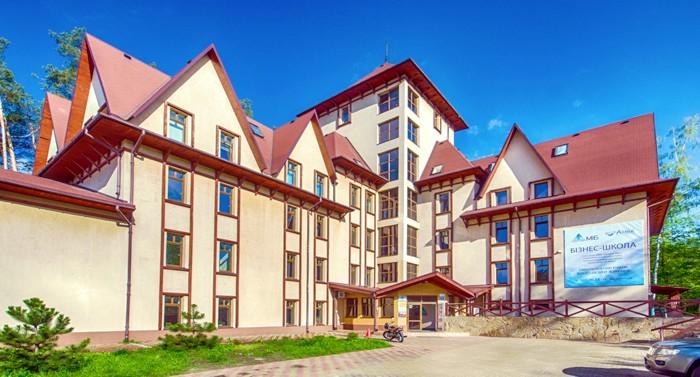 Iryna-Levikina-and-the-International-Institute-of-Business