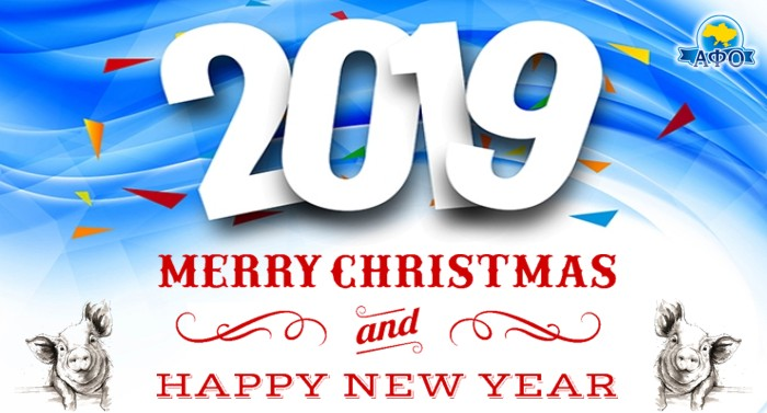 New-Years-2019-greetings-from-the-Presidium-of-Pan-Ukrainian-Association-of-Valuation-Specialists