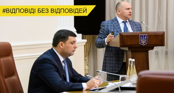 Position-of-the-Cabinet-of-Ministers-of-Ukraine-and-the-State-Property-Fund-regarding-the-work-of-authorized-electronic-platforms-01