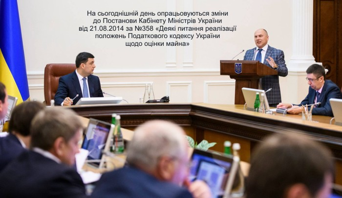 Position-of-the-Cabinet-of-Ministers-of-Ukraine-and-the-State-Property-Fund-regarding-the-work-of-authorized-electronic-platforms-03