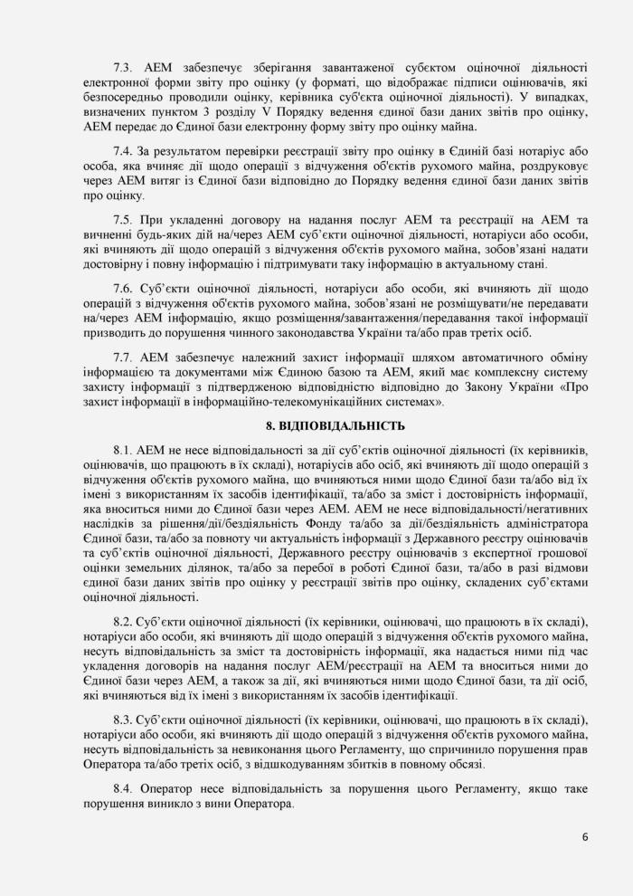 VIP_Departmen_Reglament_OCINKA_online-page-006