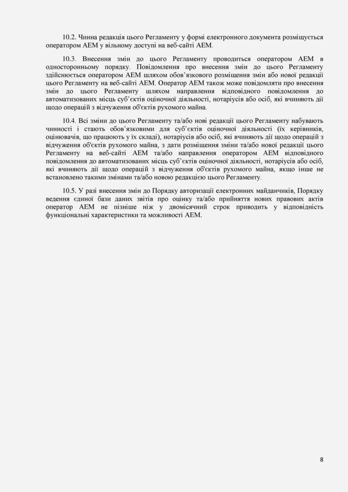 VIP_Departmen_Reglament_OCINKA_online-page-008