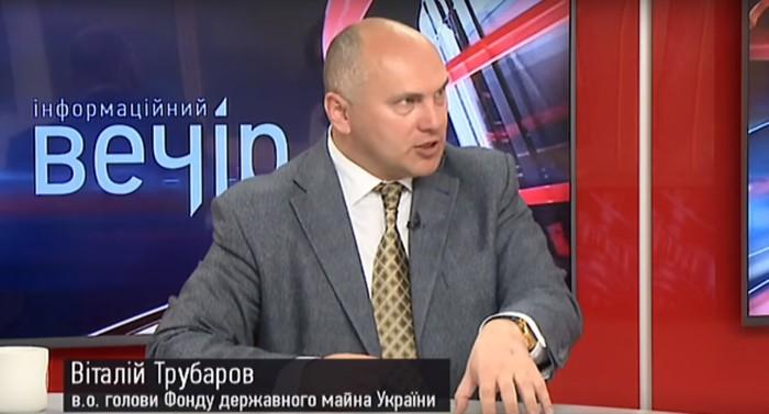 Vitaliy-Trubarov-Z-chervnya-misyatsya-podatkova-otsinka-pereyde-na-novi-rubezhi