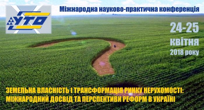 Zemelna-vlasnist-i-transformatsiya-rynku-nerukhomosti-mizhnarodnyy-dosvid-ta-perspektyvy-reform-v-Ukrayini