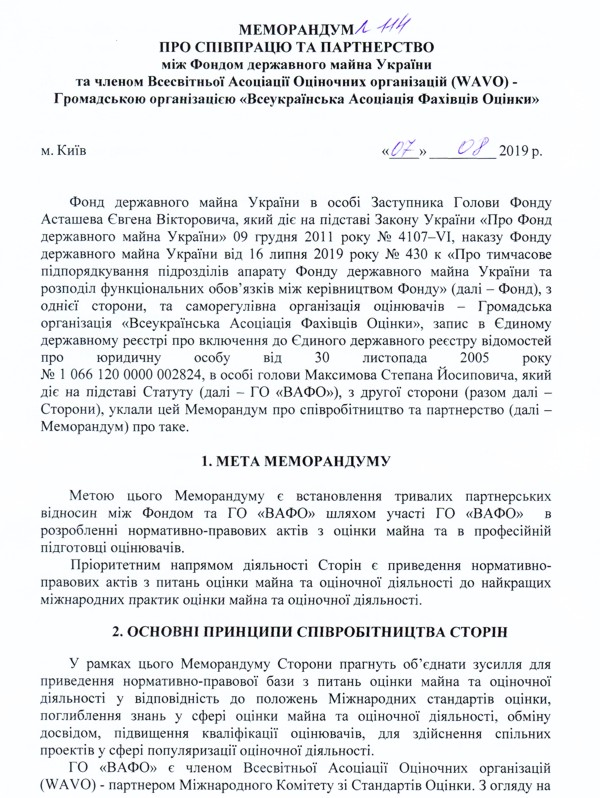 Memorandum-of-Cooperation-and-Partnership_01