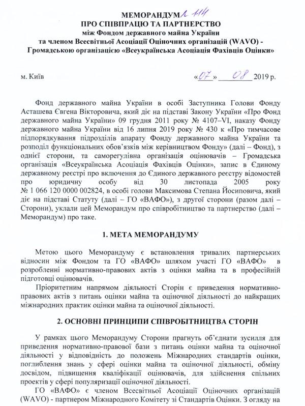 Memorandum-of-Cooperation-and-Partnership_01