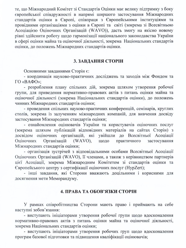 Memorandum-of-Cooperation-and-Partnership_02