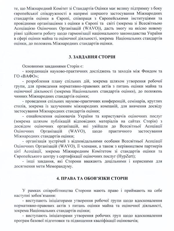 Memorandum-of-Cooperation-and-Partnership_02