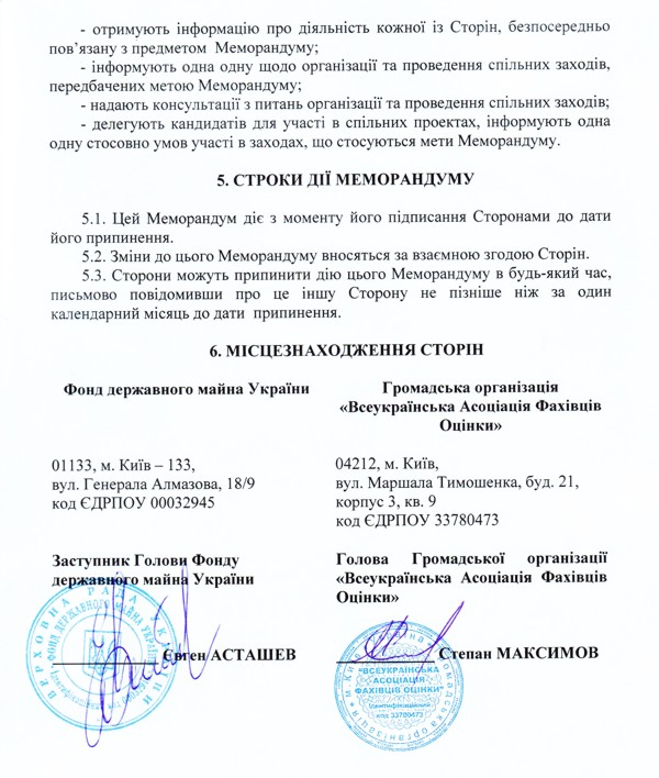 Memorandum-of-Cooperation-and-Partnership_03