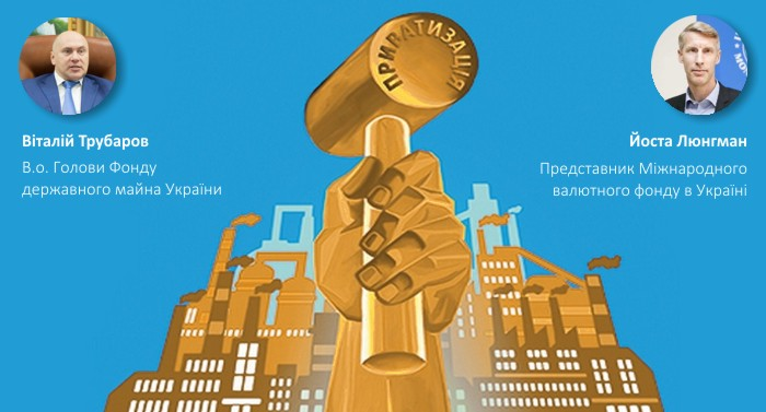 Privatization-under-pressure-Will-the-IMF-force-Ukraine-to-sell-large-enterprises