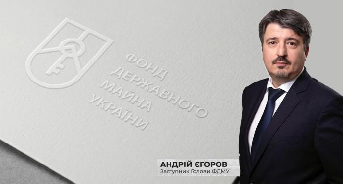 Andriy-Yehorov-Pro-dotsil-nist-vidterminuvannya-zapusku-administratyvnoyi-posluhy-z-nadannya-hromadyanam-elektronnoyi-dovidky-pro-otsinochnu-vartist-nerukhomoho-mayna