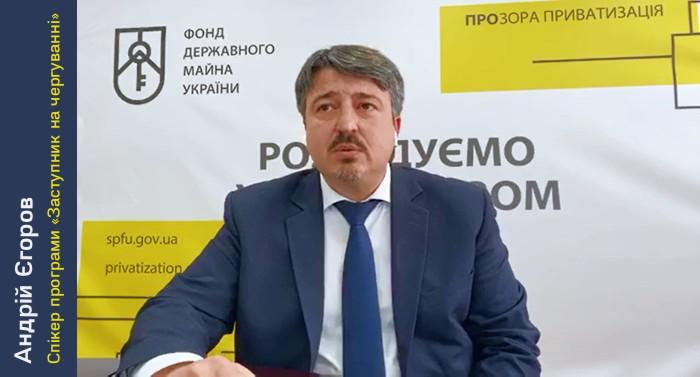 Andriy-Yehorov-Vidverto-pro-holovne-suchasnyy-stan-ta-perspektyvy-rozvytku-profesiynoyi-otsinochnoyi-diyalnosti