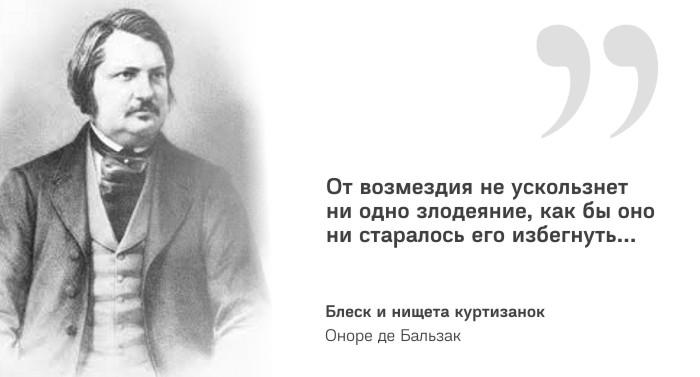 Blesk-i-nishcheta-kurtizanok