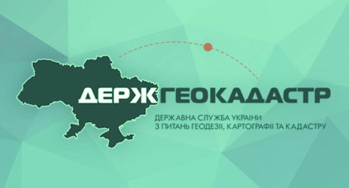 Normatyvna-hroshova-otsinka-zemelnykh-dilyanok-u-2020_1