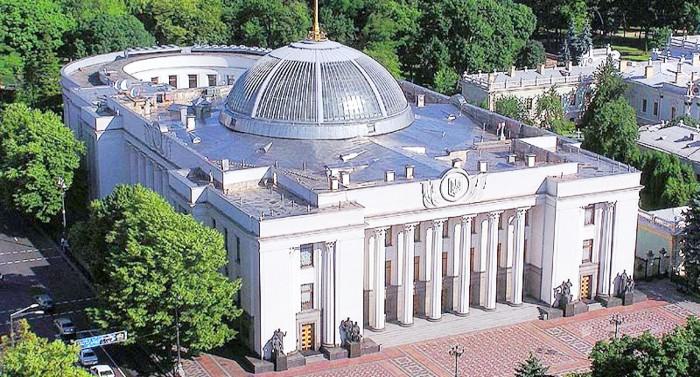 Proekt-Zakonu-pro-riyeltersku-diyalnist-v-Ukrayini-dyskusiyi-ta-naukovo-ekspertnyy-vysnovok-shchodo-danoho-zakonoproektu