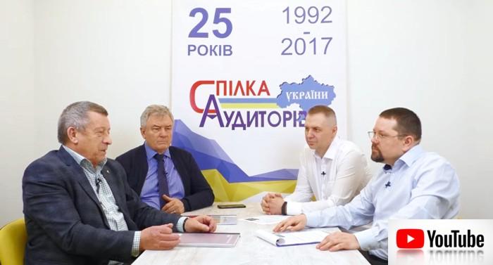 Степан Максимов и Валерий Бондарь