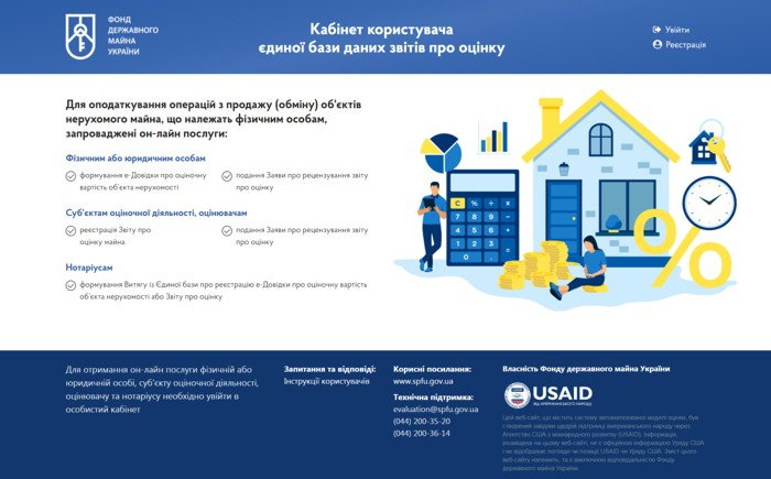 Automatic-real-estate-appraisal-service_02