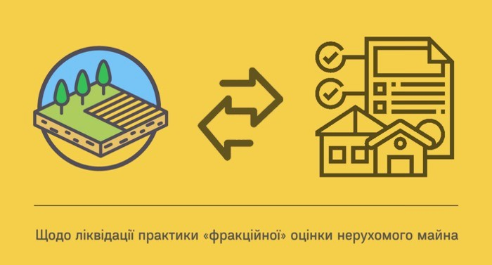 Draft-Law-on-Amendments-to-Some-Laws-of-Ukraine-on-Valuation-Activities